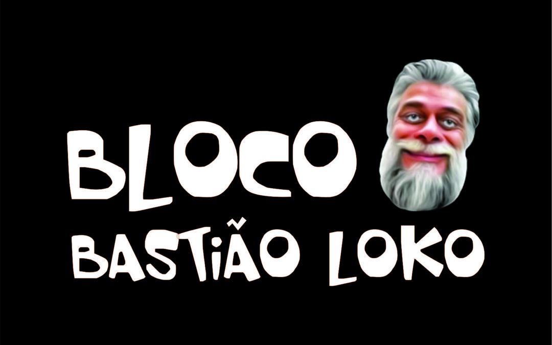 CAMISETA PERSONALIZADA PARA BLOCO DE CARNAVAL BASTIÃO LOKO, DA CIDADE DE TRINDADE DO SUL/RS.